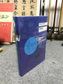 莫失莫忘/2017年诺贝尔文学奖获得者石黑一雄作品