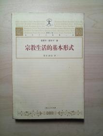 译文名著文库:基督山伯爵(上下册)