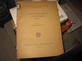PALEOANTROPOLOGIA Y EVOLUCION