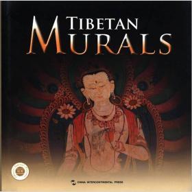 中国国宝系列:中国西藏壁画(英文版)