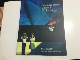 苏富比 SOTHEBYS 1996 当代中国油画