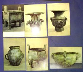 360010181中国历史博物馆藏青铜器明信片一套10张
