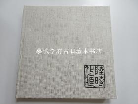 【签赠本】高罗佩英文翻译陆时化著《书画说铃》授权德译本 / 德文译者茨卫格签赠德国汉学家傅海波(HERBERT FRANKE),附傅海波的一封回信 SCRAPBOOK FOR CHINESE COLLECTORS SUH-HUA-SHUO-LING. TRANSLATED WITH AN INTRODUCTION AND NOTES BY R: H. VAN GULIK