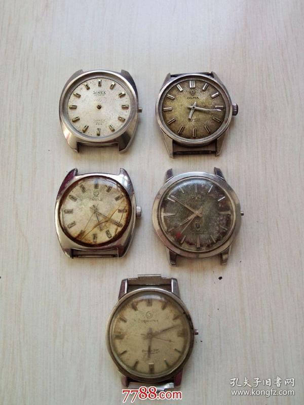 瑞士机械手表雪铁纳天科诺奥尔马等五块配件表同售