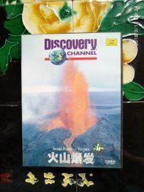Discovery探索频道:火山爆发 VCD