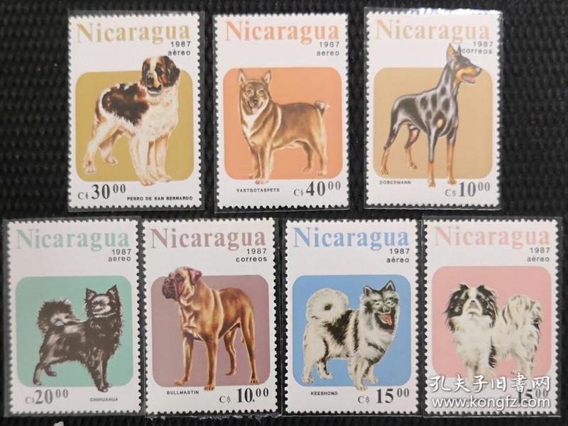 尼加拉瓜1987年   名犬 (狗) 7全 新实拍