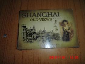 老上海  (明信片 20枚  全新)