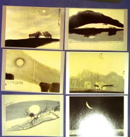 360010184月光曲明信片一套10张