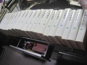 《中国通史》(共12卷全22册)大32开.精装.简体横排.上海人民出版社.出版时间:1999年10月第7次印刷 品佳未阅