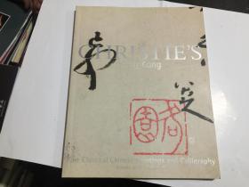 香港佳士得 2003年10月26日 中国古代书画专场
