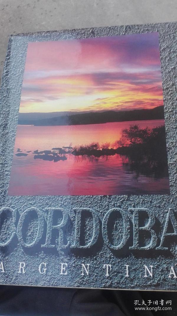 精装八开〈cordoba    argentina>科尔瓦多阿根廷画册