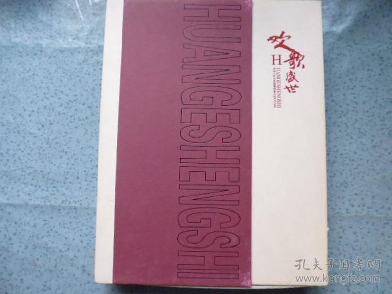 中华人民共和国第四套人民币大全套(大16开精装空册含3枚硬币)带收藏证书编号1516