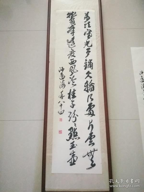 沙孟海 中国书法家协会副主席  135*31