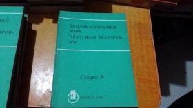 俄文 ,理科书  【2】,看图