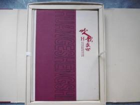 中华人民共和国第四套人民币大全套(大16开精装空册含3枚硬币)带收藏证书编号1523
