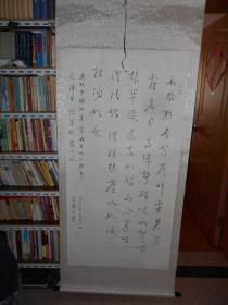 我国第一代农业气象学家、现代农业气象学开创人:高亮之(1929~2017)书法作品《忆秦娥·娄山关》