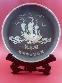 锡镶紫砂赏盘  (一帆风顺)
