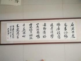 沙孟海 中国书法家协会副主席 135*32