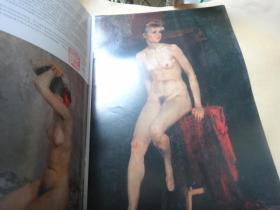 高校美术教学临习鉴赏范作丛书:油画人体
