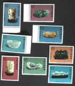 台湾邮政用品、邮票、新邮票,古物、文物、玉器邮票2套不同