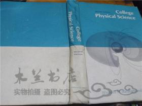 原版英法德意等外文书 College Physical Science Wendell H.Slabaugh Alfred B.Butler PRENTICE-HALL 1965年 16开硬精装