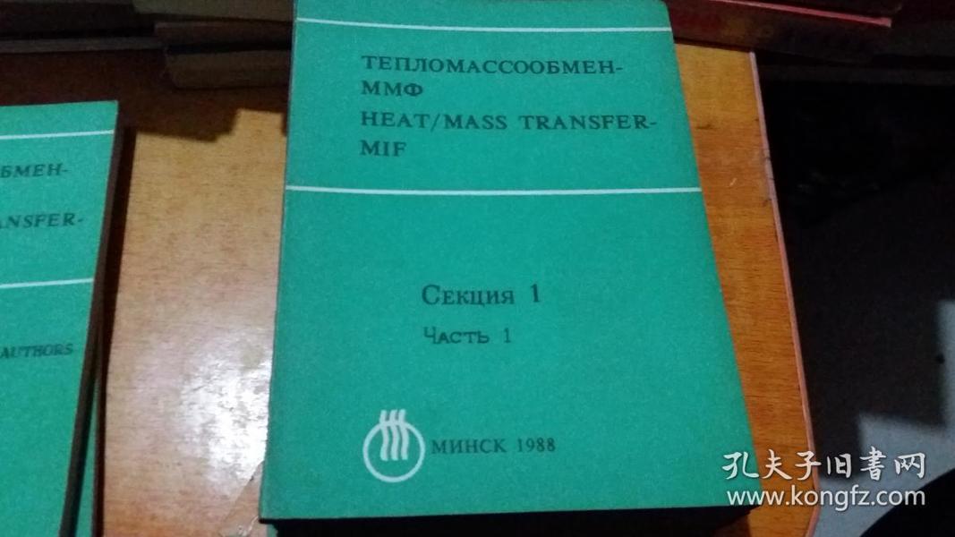 俄文 ,理科书  【CEK1,YACT  1  ,2】,2本看图