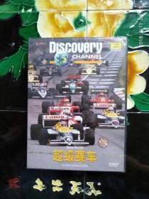 Discovery探索频道:超级赛车 VCD