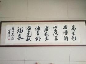 沙孟海 中国书法家协会副主席 135*35