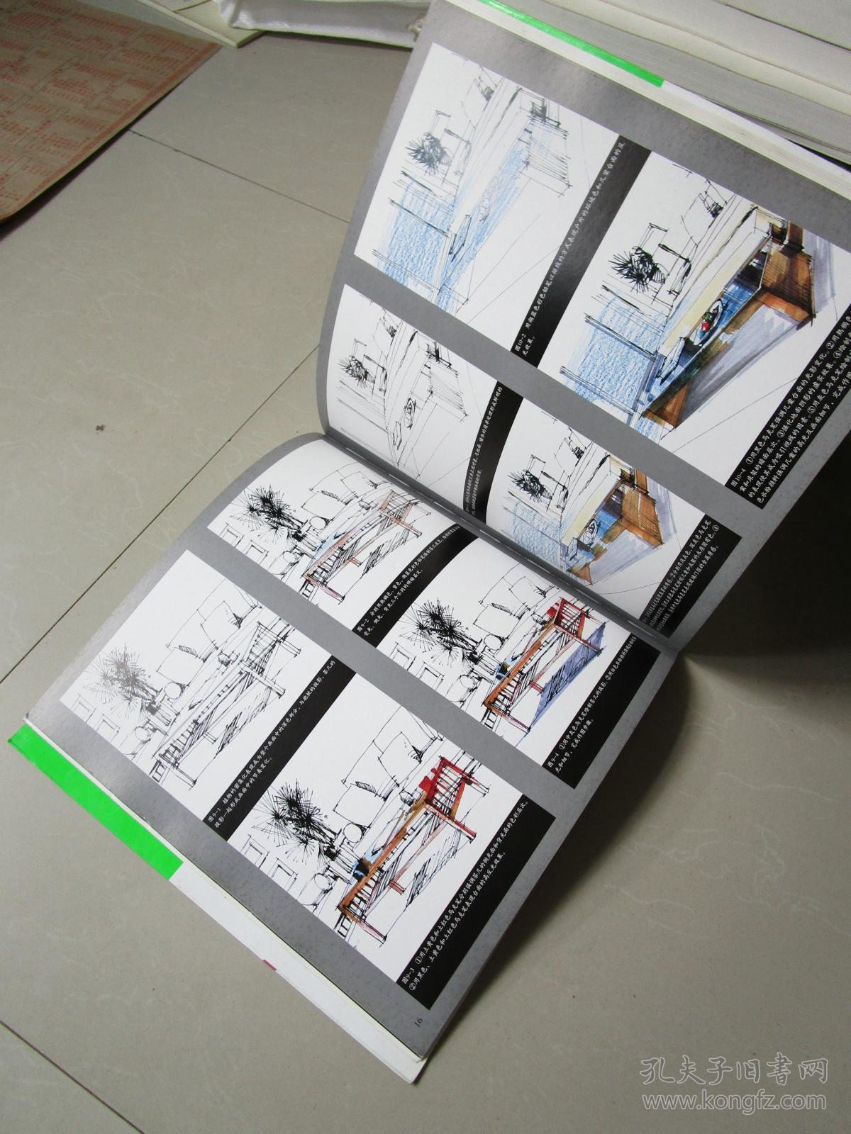 本书是马克笔手绘效果图技法宝典,内容有桌,椅,床