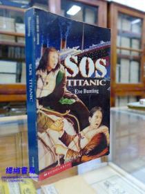 SOS Titanic—《拯救泰坦尼克号-伊夫·邦廷著》