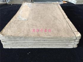 乾隆4年和刻本《论语古训》5册10卷全,太宰春台撰。元文4年(1739年)写刻。