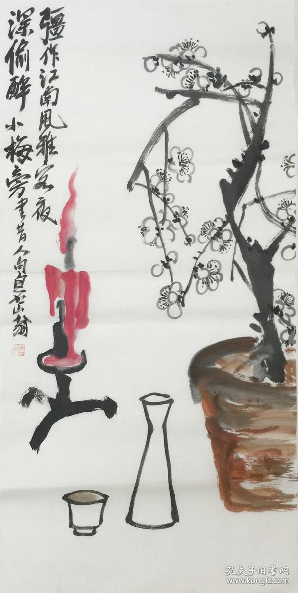★●【顺丰包邮】【纯手绘】【齐白石】中国绘画大师、前中美协主席、手绘三尺花鸟画(100*50cm)2买家自鉴.
