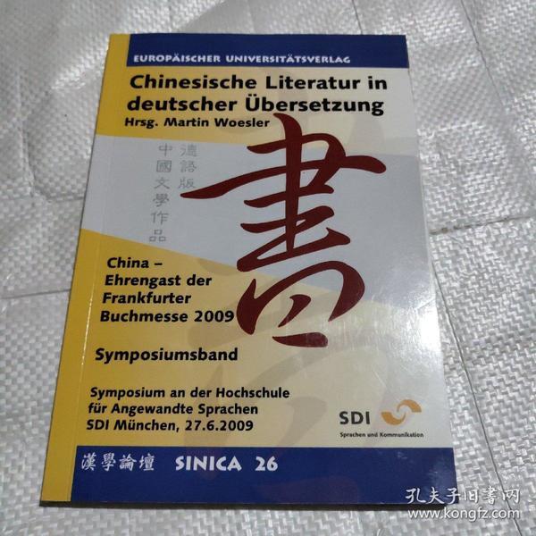 Chinesische Literatur in deutscher Übersetzung: Veröffentlichung zum Symposium an der Hochschule für Angewandte Sprachen SDI München am 27.6.2009 (Sinica)中国文学作品德语版 汉学论坛丛书第26册