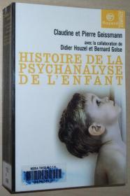 法语原版书 Histoire de la psychanalyse de lenfant : Mouvements, idées, perspectives 儿童心理分析 精神分析的历史 Broché – 2004