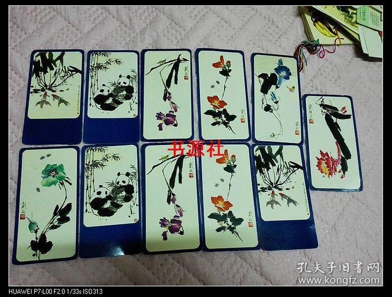 1983年历片11张,其中7张是画家 戴林 的画(2张是重复的),另外2张 熊猫 也是重复的,2张 金鱼 也是重复的