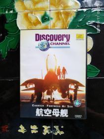 Discovery探索频道:航空母舰 VCD