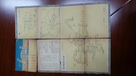 1964北京出版社《北京交通要览》