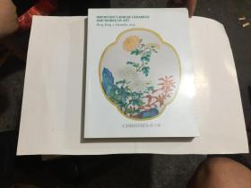 佳士得2015重要中国瓷器及工艺精品