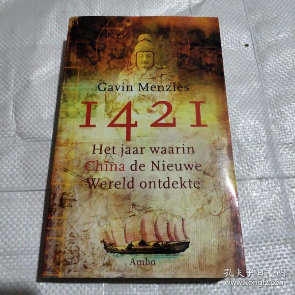 Gavin Menzies 1421 het jaar waarin china de nieuwe wereld ontdekte 1421  1421年,中国发现了新世界  荷兰语版