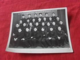 62年老照片---《中共嫩江地委党校第一期依安全体同学合影1962.3.2》老照片的魅力恰恰记录了心灵的回想!向过往的年代致敬