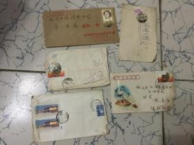 实寄封5枚;t11.韶山火车站、j35 2枚、普12延安、合售30元