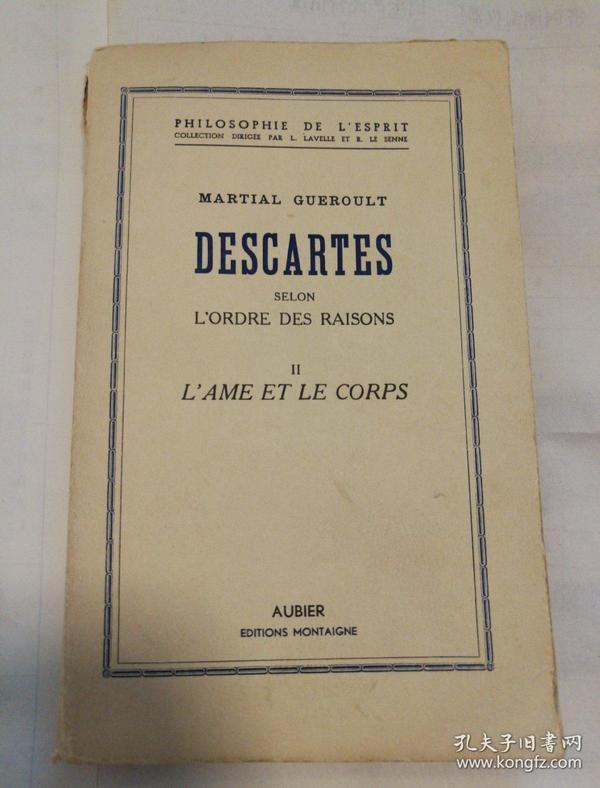 Descartes selon lordre des raisons II lame et le corps 笛卡尔:依据理性顺序 第二卷 灵魂与身体