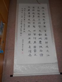 我国第一代农业气象学家、现代农业气象学开创人:高亮之(1929~2017)书法作品——毛泽东《七律·人民解放军占领南京》风雨起苍黄……