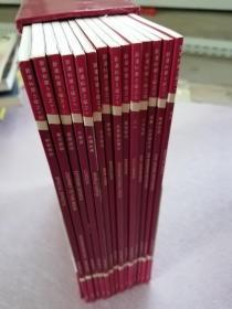 外教社朗文中学英语分级阅读(第5级)(盒装本14册)实物拍图