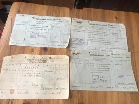 2659:1947年《 国泰影院  国泰大戏院 》票据票(外文的)国泰大戏院票据共11张