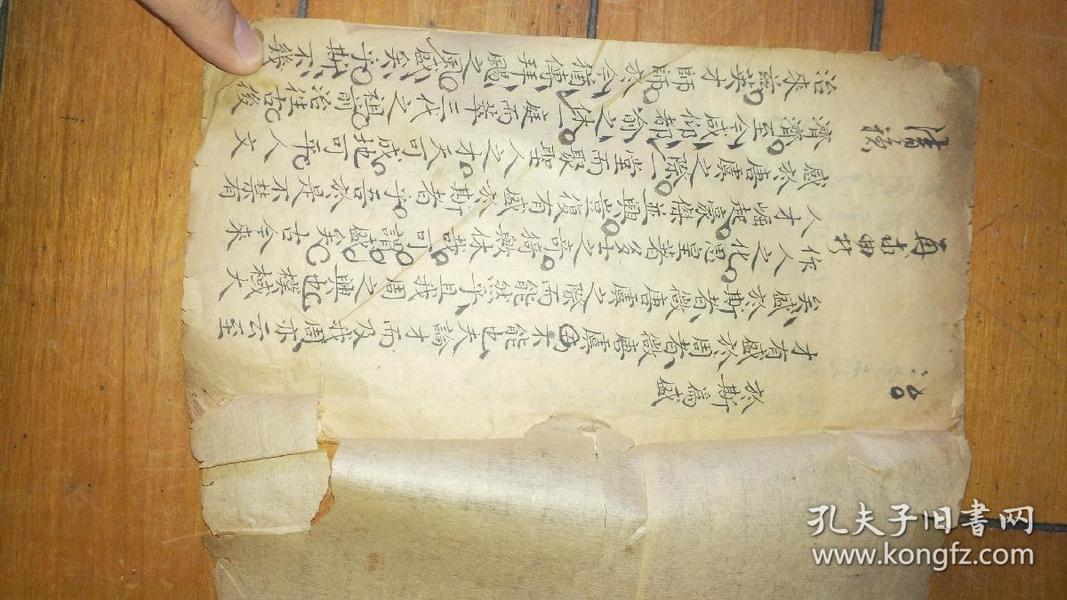 清代老抄本 於斯为盛 抄写精美 一册全 详情见图