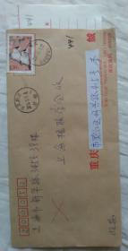 2010.3.15.至20.重庆至上海普票实寄封(销有质检日戳,带有内信)