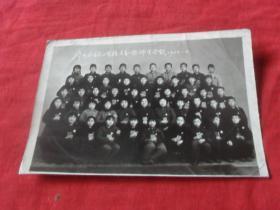 文革及浓老照片---《齐市永裕小学校师生合影1968.11.18》每人胸都带像章!手拿语录!老照片的魅力恰恰记录了心灵的回想!向过往的年代致敬