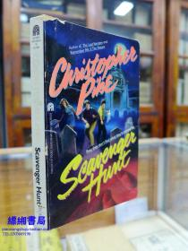 Scavenger Hunt —《寻宝游戏-克里斯托弗.派克著》
