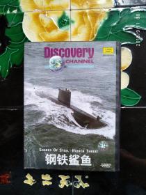 Discovery探索频道:钢铁鲨鱼 VCD
